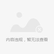 笔记本电脑维修